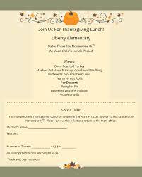 thanksgiving lunch 2017 liberty elementary school