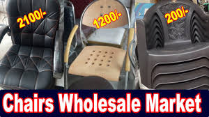 Home Decor Wholesale Market Chairs Wholesale Market Explore Plastic Chair Office Furniture