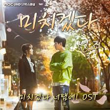 drive full album mp3 sungjoo uniq mp3 download free full album