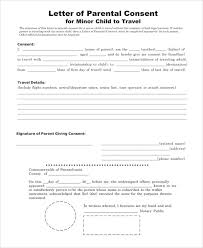 parental consent form hitecauto us