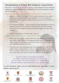 family health service poster of the joint statement by dh and