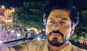 Shahrukh Khan House Photo Of The Day Shah Rukh Khan Turns 50 Shares Birthday Selfie