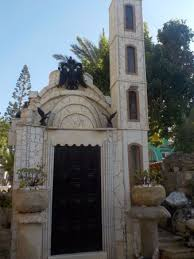 mausoleum prices greenfields country club prices hotel reviews limassol