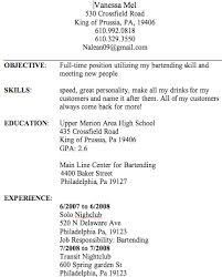 Shidduch Resume Sample by Fake Resume 7 Fake Resume Example Sample For Teachers Page 2
