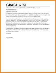 recommendation letter for software developer gallery letter