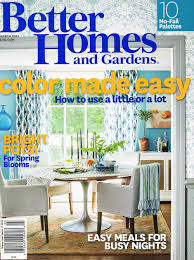 better homes and gardens interior designer as seen on the cover of better homes and gardens u2013 suite one studio