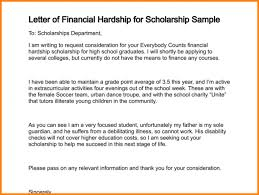 letter request financial assistance college sample docoments