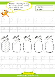 kids under 7 alphabet worksheets trace and print letter p