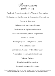 Saraswati Puja Invitation Card Events Sms Varanasi Page 18