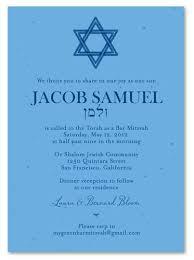 bat mitzvah invitations with hebrew 28 best plantable bar mitzvah invitations images on bat