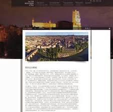 chambre d h e albi la newsletter des ambassadeurs i albi ville la plus sportive de