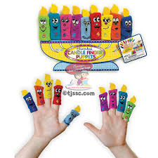 channukah candles chanukah candles plush finger puppets great pricing at benny s