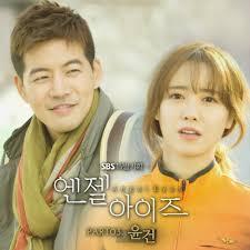 download mp3 exo k angel mp3 download yoon gun love too much angel eyes ost part 3