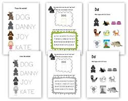 dog story with printable worksheets pre k and kindergarten tpt