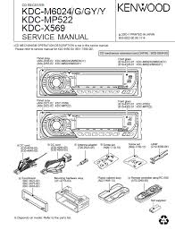 best kenwood kdc mp142 wiring diagram 89 for free cover letter