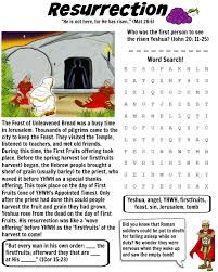free bible activities for kids yeshua jesus worksheets and learning