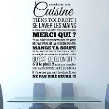 citation sur la cuisine sticker mural cuisine photos de design d intérieur et décoration