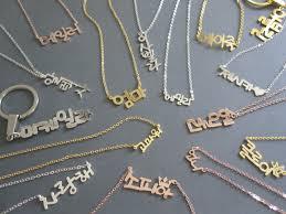 my name jewelry happy hangul korean language day oct 9th check personalized