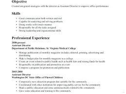 personal resume exles personal resume exles