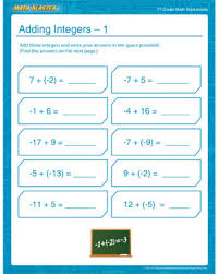 adding integers u2013 1 u2013 math worksheet for 7th grade u2013 math blaster