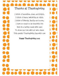 thanksgiving poem thanksgiving poem school