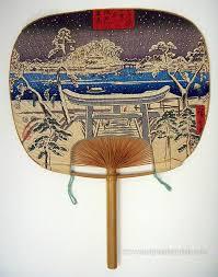 japanese fan japanese fan http www carolynstaleyprints php g2 itemid