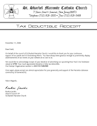 100 charity contribution letter sle charity welcome letter