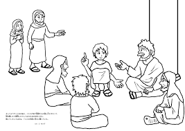 jesus and disciples coloring page throughout omeletta me