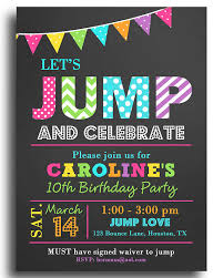jump invitation printable or printed with free shipping jump