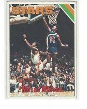 rookie moses malone basketball trading cards ebay