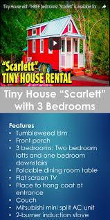 Tiny House 3 Bedroom Tiny House