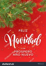 feliz navidad y prospero ano nuovo stock vector 528813688