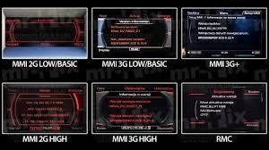 audi 2g mmi update audi navigation systems mmi rns bns rmc differences mr fix info