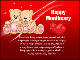 monthsary love quotes for him dobre for
