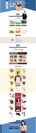 105 best promotion banner images on pinterest promotion event
