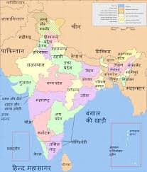 Map States by File India States Hindi Svg Wikimedia Commons