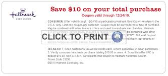 hallmark coupons 2016 hair coloring coupons