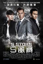 film gratis up s storm streaming movie indonesia pinterest storms streaming