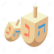 where to buy a dreidel dreidel vector illustration of hanukkah element
