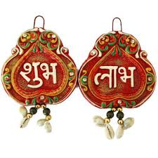 elegant along with stunning diwali decoration items regarding