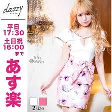dazzy store キャバ ドレス キャバドレス ワンピース ナイトドレス ウエストリボン