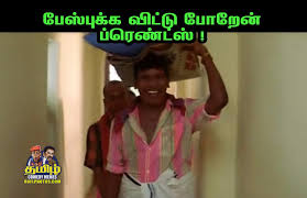 Download Memes For Facebook - tamil comedy memes vadivelu memes images vadivelu comedy memes