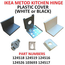 install ikea kitchen cabinet hinges ikea metod kitchen hinge cover 124518 124519 124517 mounting