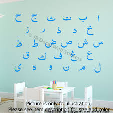 Wall Stickers For Home Decoration by Wall Sticker Nursery Decal Disney Quote Islamic Art Vinyl Home