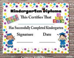 kindergarten certificates preschool diploma preschool certificate digital you print