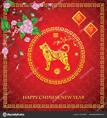 greeting card for chinese new year of the dog u2014 stock vector