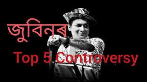 Zubeen Garg S Top Five Controversies In His Life জ ব ন - zubeen garg s top five controversies in his life জ ব ন