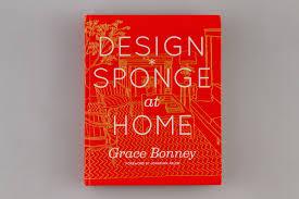 design sponge at home also design also illustration also animation