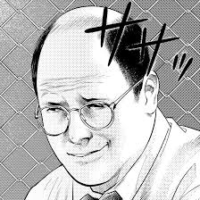 Manga Meme - george costanza meme becomes manga by glebthezombie on deviantart