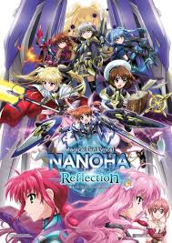 film unyil bf magical girl lyrical nanoha reflection film release date in